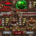 Особенности игрового автомата Doom из клуба Вулкан Grand